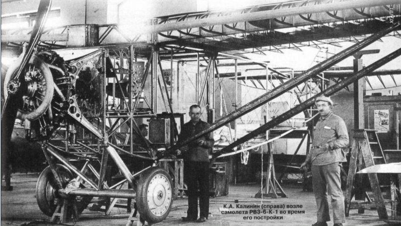Выдающиеся украинцы в авиации