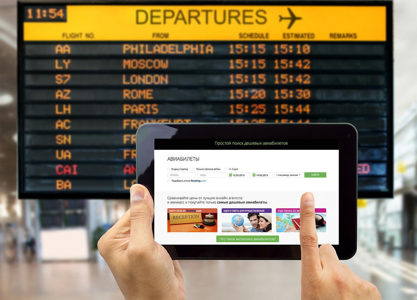 Где искать дешевые авиабилеты?